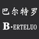 巴尔特罗logo