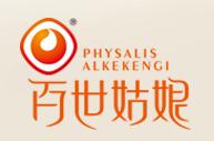 百世姑娘logo