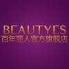 百年丽人logo