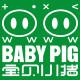 宝贝小猪logo
