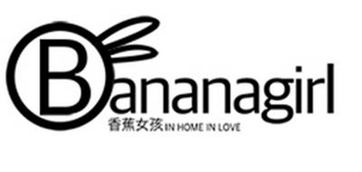 BANANAGIRLlogo