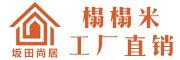 坂田尚居logo