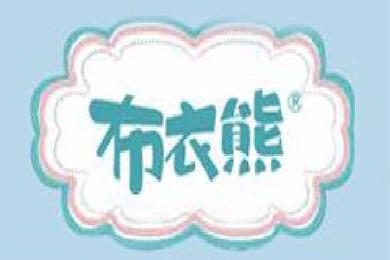 布衣熊logo