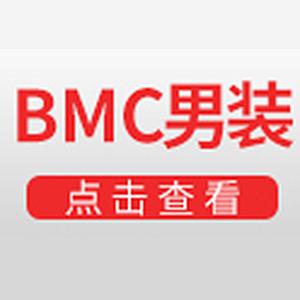 宾曼臣logo
