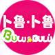 卜鲁卜鲁童装logo