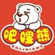 吧哩熊logo