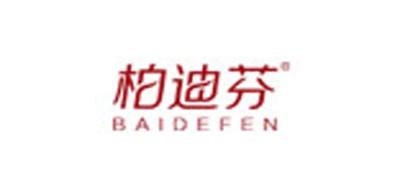 柏迪芬logo