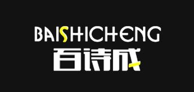 百诗成logo