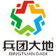 兵团大地logo