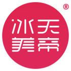 冰天美帝食品logo