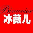 冰薇儿logo