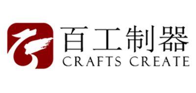 百工制器logo