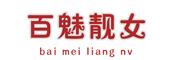 百魅靓女logo