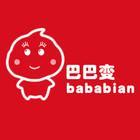 巴巴变logo