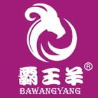 霸王羊logo