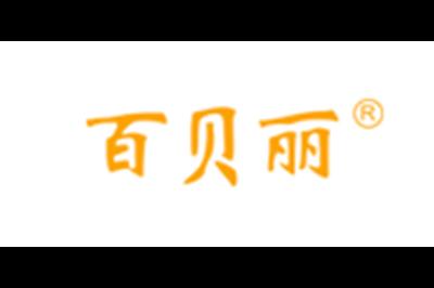 百贝丽医疗器械logo