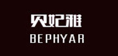 贝妃雅logo
