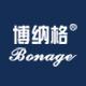 博纳格logo
