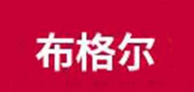 布格尔logo