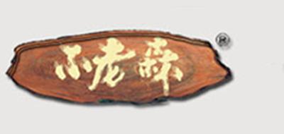 不老森logo