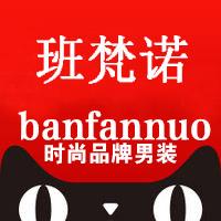 班梵诺logo