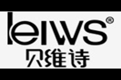贝维诗logo