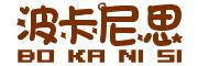 波卡尼思logo