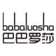 巴巴罗莎化妆品logo