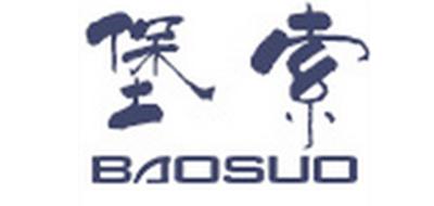 堡索logo