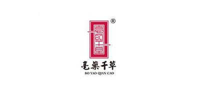 亳药千草logo