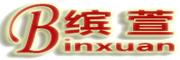 缤萱logo