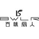 百味丽人服饰logo
