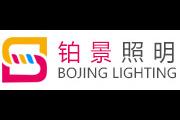 铂景logo