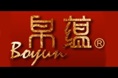 帛蕴logo