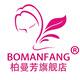 柏曼芳logo