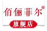 佰俪菲尔logo