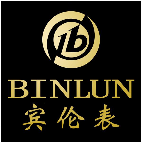 宾伦logo