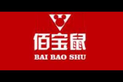 佰宝鼠logo
