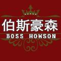 伯斯豪森logo