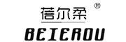 蓓尔柔logo