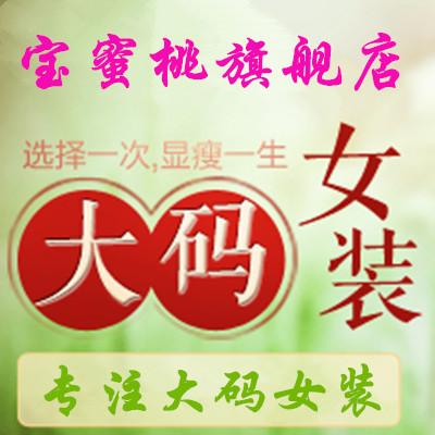 宝蜜桃logo