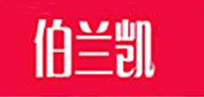 伯兰凯logo