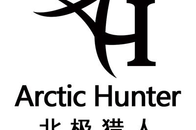 北极猎人logo