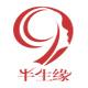 半生缘保健品logo