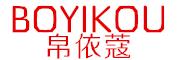 帛依蔻logo