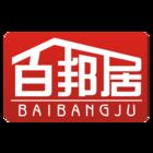 百邦居logo