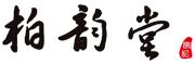 柏韵堂logo