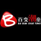 百变潮童logo