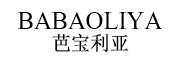 芭宝利亚logo