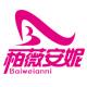 柏薇安妮logo